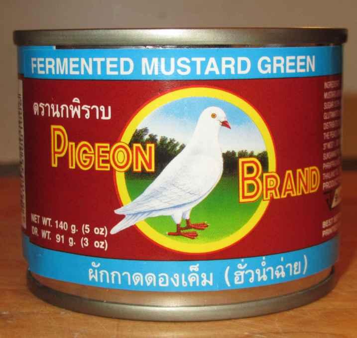 Thai Pickled Mustard 1