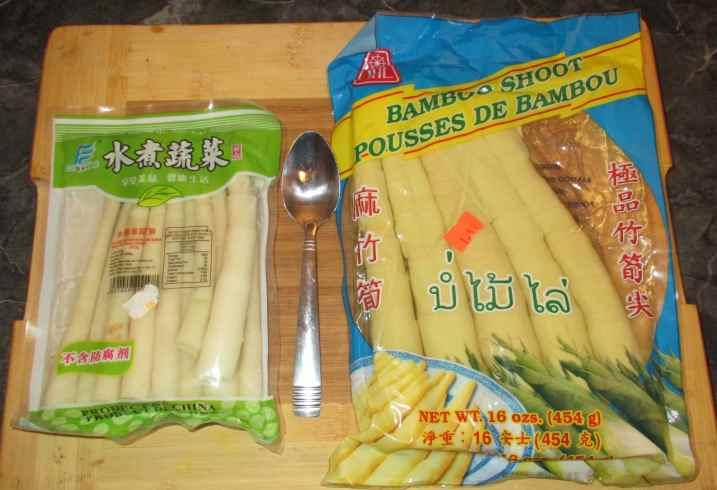 Bamboo in brine 1