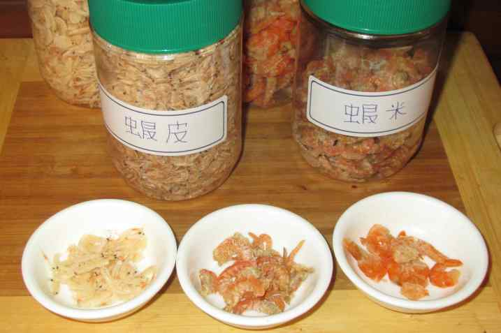 Dried Shrimp 1