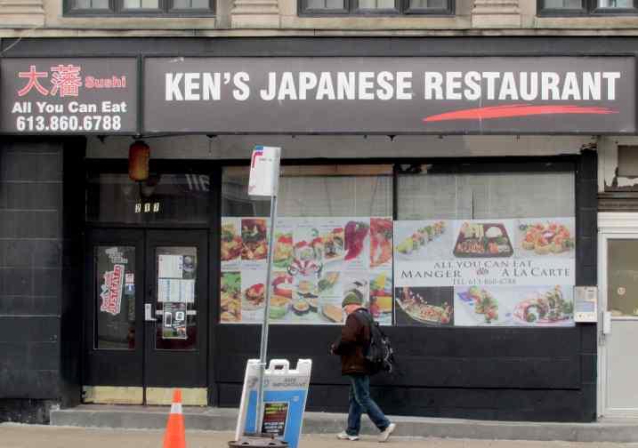 Ken's Japanese 1