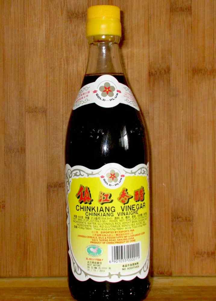 Chinkiang Vinegar 1