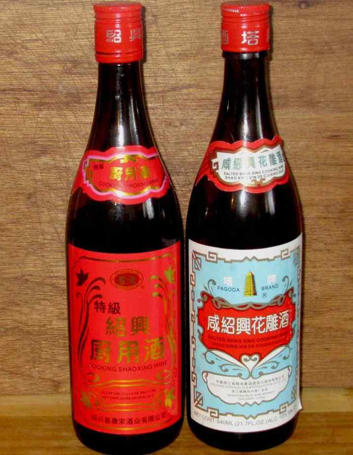 Shaoxing Wine 1