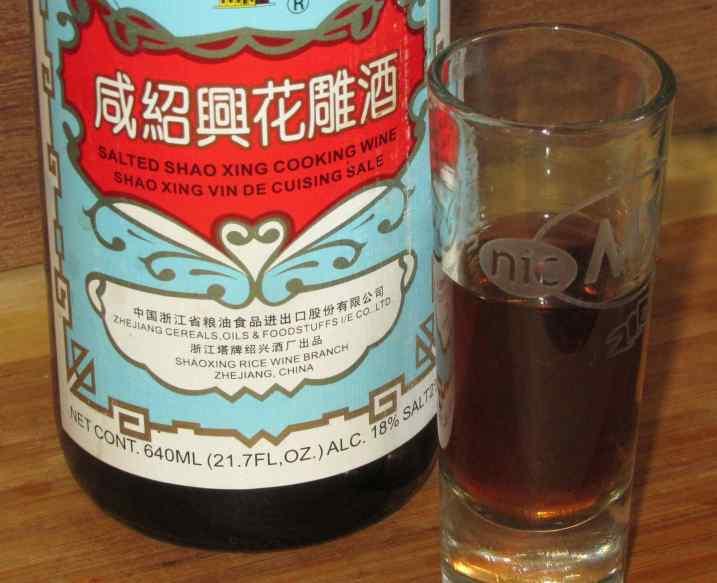 Shaoxing Wine 2
