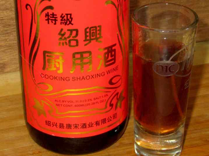 Shaoxing Wine 3