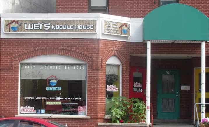 Wei's Noodle House 1