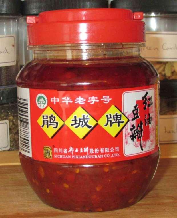Yu xiang eggplant 02