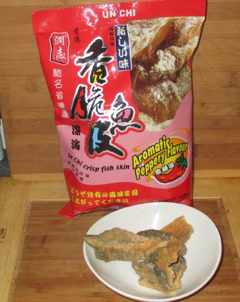 Crisp Fish Skin - Un Chi Brand 1