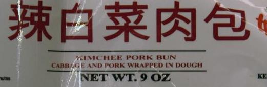 Chinese 101 01-04