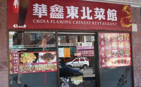 Chinese 101 01-05