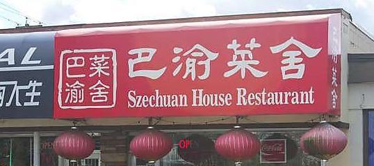 Chinese 101 01-08