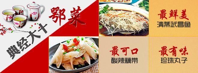 Chinese 101 01-09