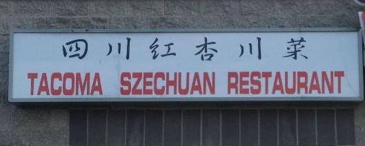 Chinese 101 01-10