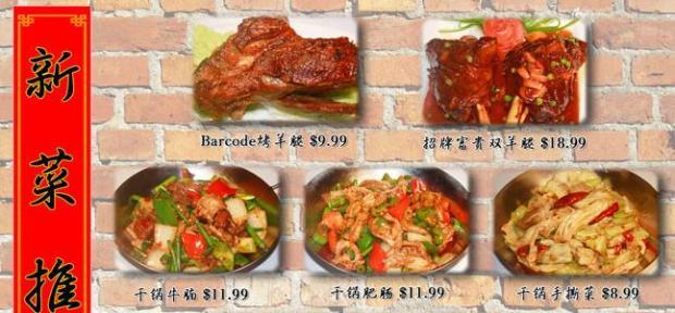 Chinese 101 01-11