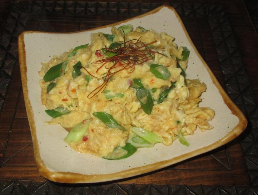 Eggs with Scallion and Conpoy 1
