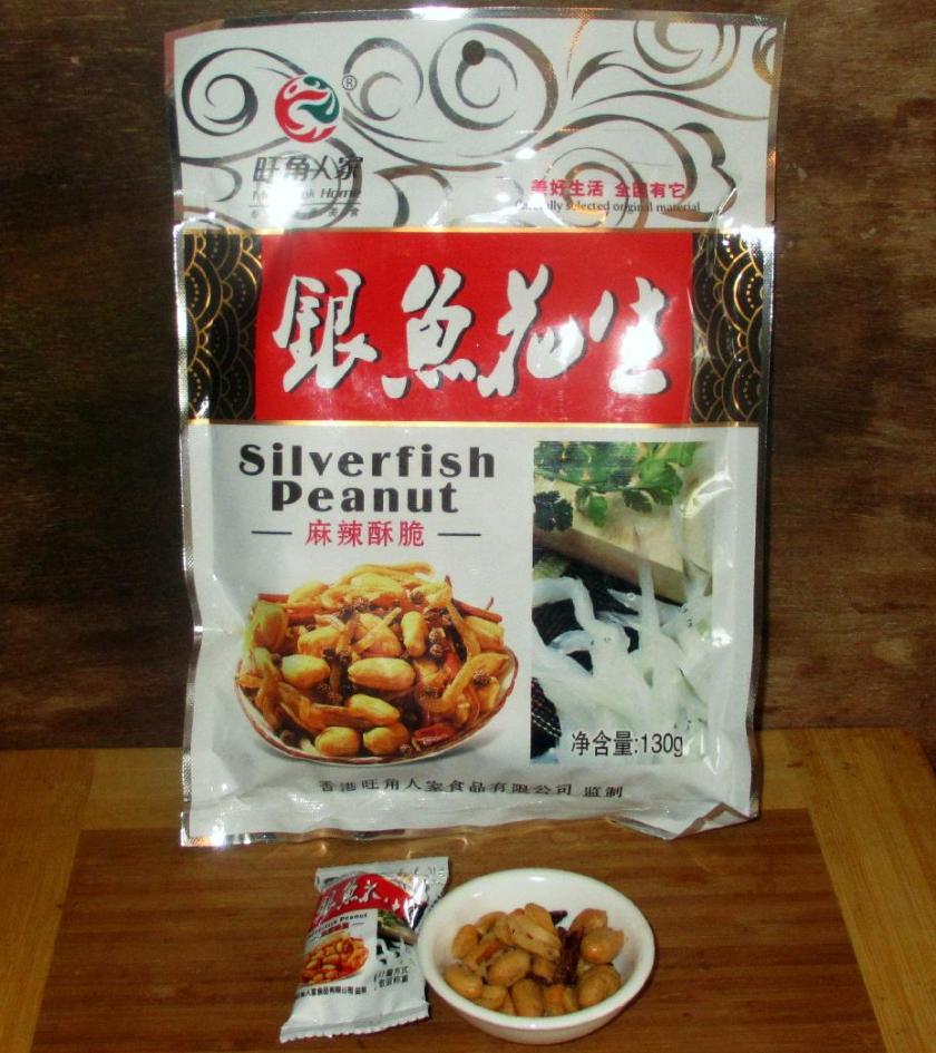Silverfish Peanuts1