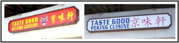 CC Beijing Cuisine 11