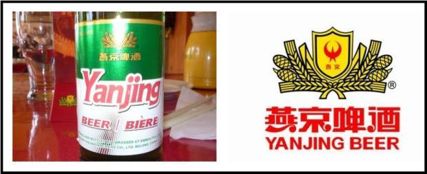 CC Beijing Cuisine 5