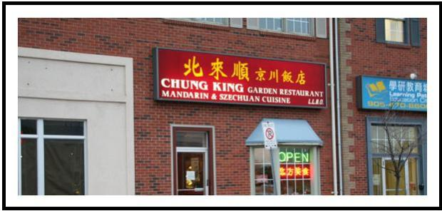 CC Beijing Cuisine 7