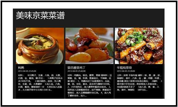 CC Beijing Cuisine 9