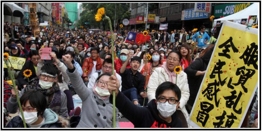CC Chinese Radicals 1