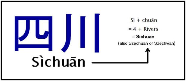 CC Sichuan Cuisine 2