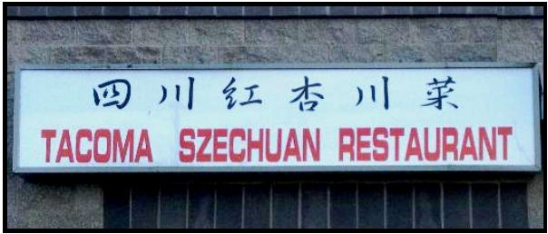 CC Sichuan Cuisine 3