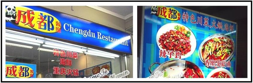 CC Sichuan Cuisine 7