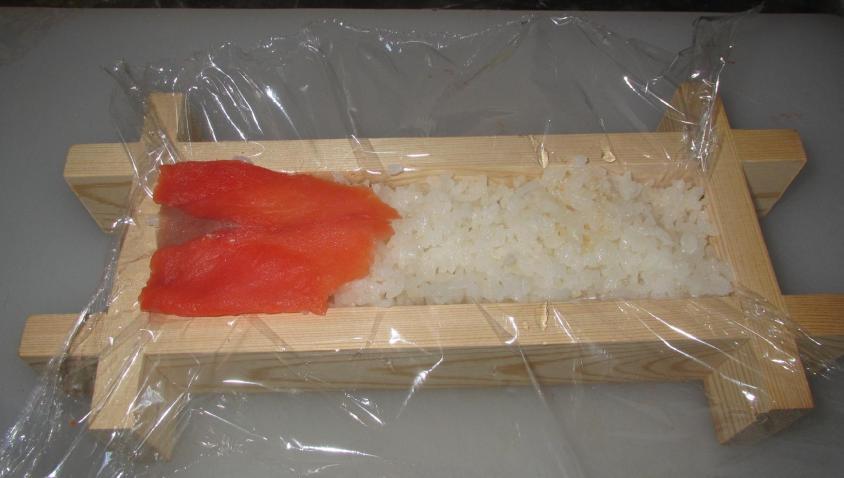 Maki Sushi Ki 7