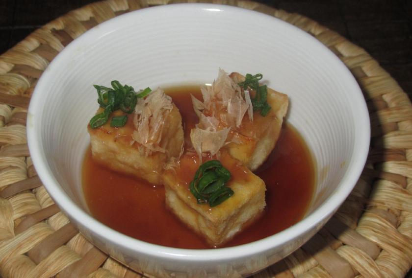 Agedashi Tofu 1