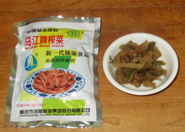 Sichuan Preserved Vegetable 4
