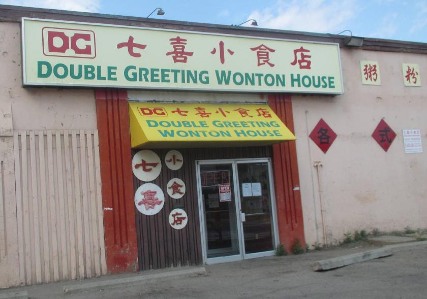 Double Greeting 1