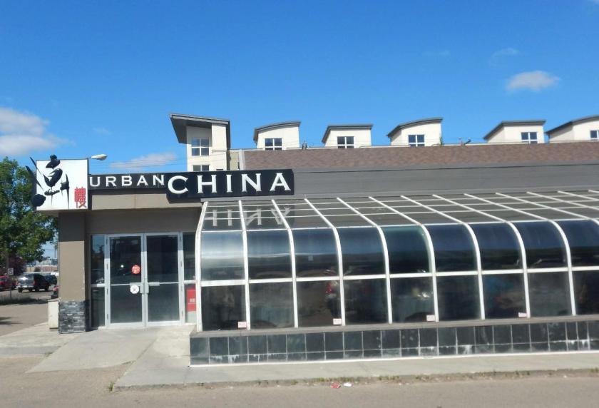 Urban China  1