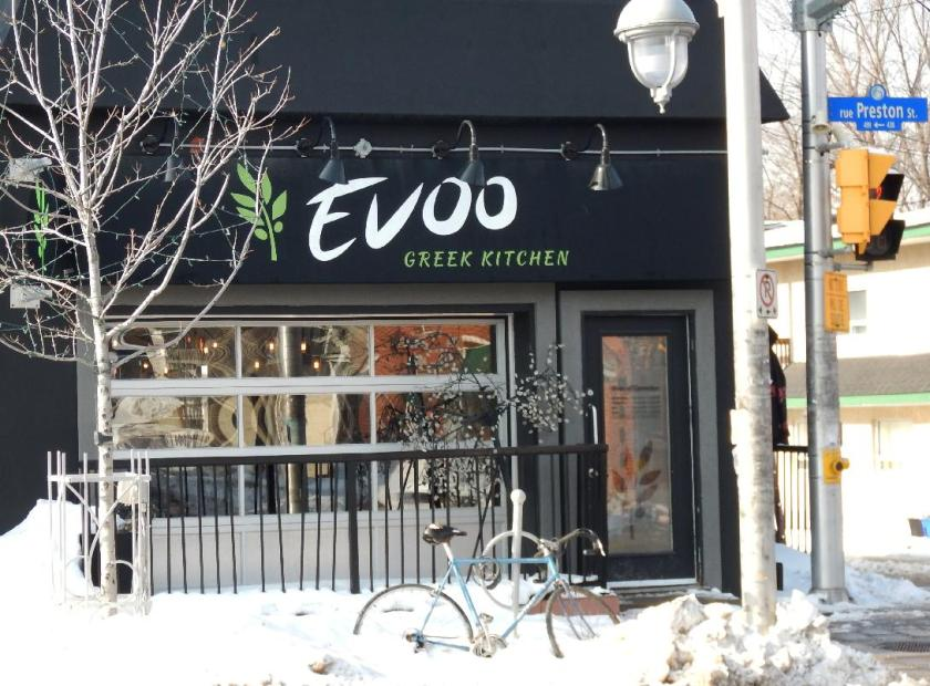 EVOO Greek Kitchen 1