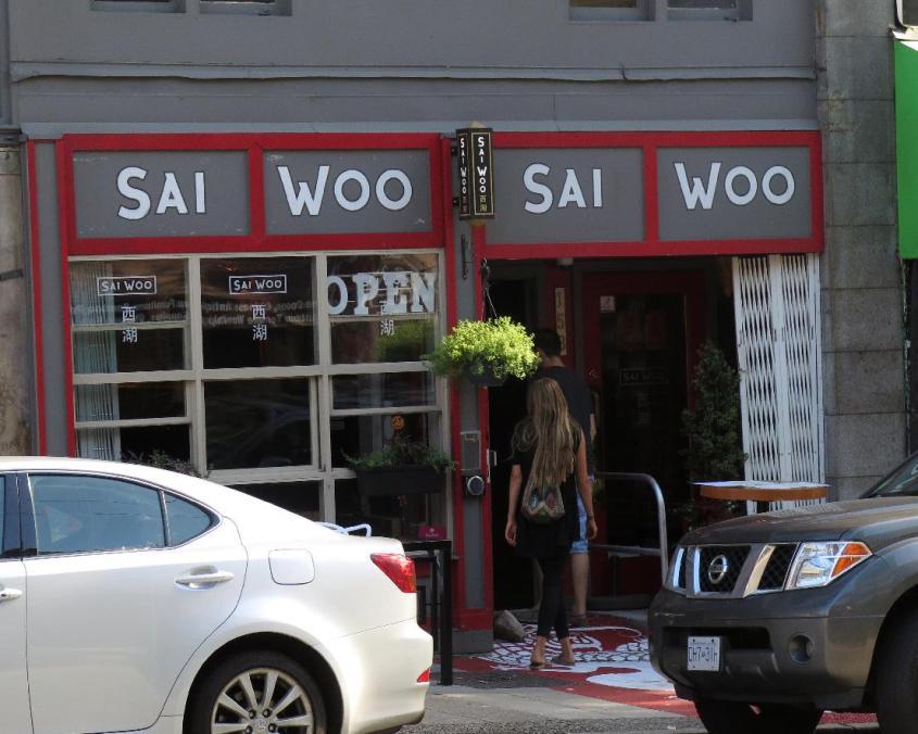 Sai Woo 1