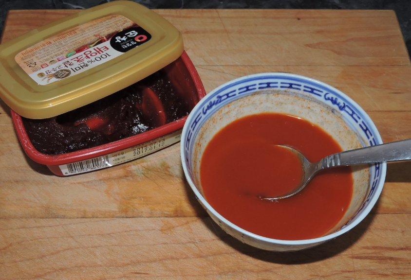 Salted Radish Banchan 3