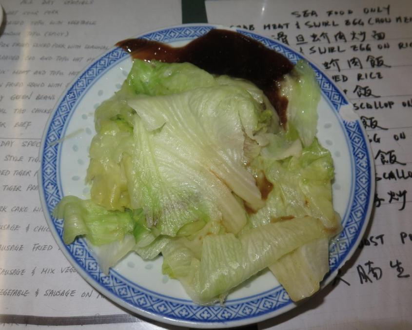 Lettuce with Oyster Sauce