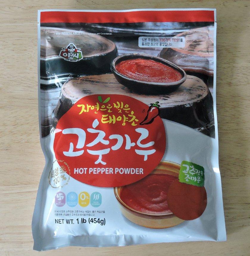 Korean Red Pepper Powder 1