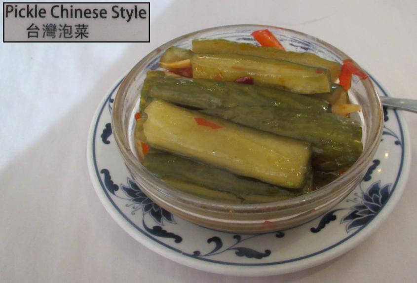 Taiwan Pickle 1