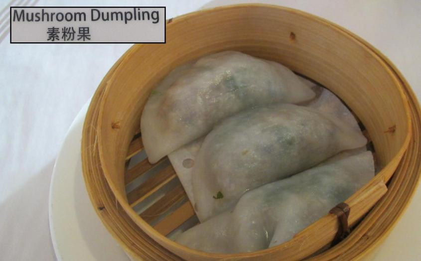 Mushroom Dumpling 1