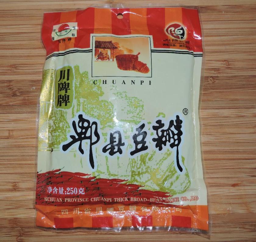 Chuan Pi Broad Bean Sauce 1